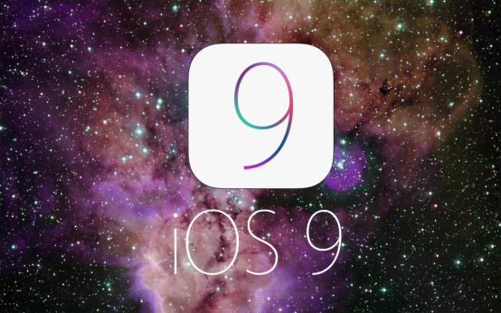 ios_9_banner_concept_by_simalary44-d7nj58e