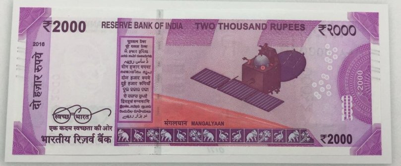 2000-note-new-photo-back